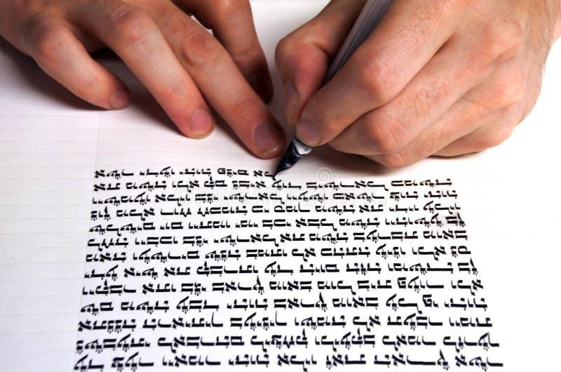 Sofer пишет sefer Torah стоковое изображение rf