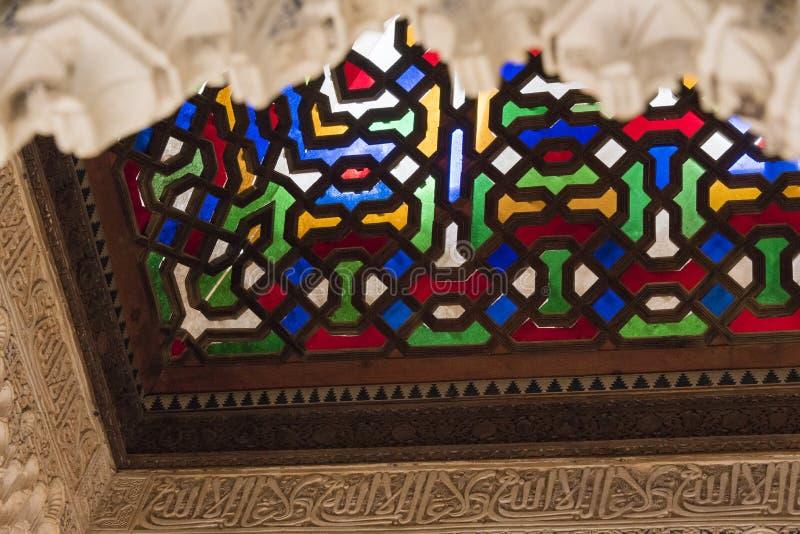 Soffitto di vetro di Alhambra immagine stock