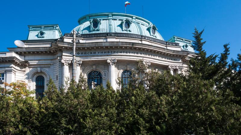 SOFIA BUŁGARIA, PAŹDZIERNIK, - 5, 2018: Fasada uniwersytet Sofia St Kliment Ohridski zdjęcie royalty free