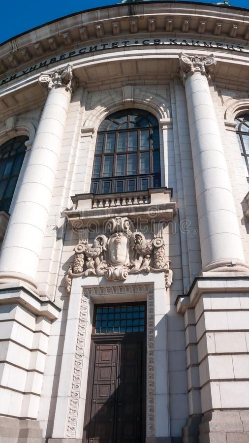 SOFIA BUŁGARIA, PAŹDZIERNIK, - 5, 2018: Fasada uniwersytet Sofia St Kliment Ohridski obrazy royalty free