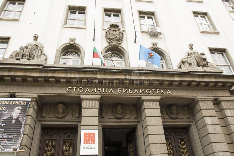 SOFIA BUŁGARIA, PAŹDZIERNIK, - 09, 2017: miejska biblioteka Sofia, istnieje od 1928 zdjęcie royalty free