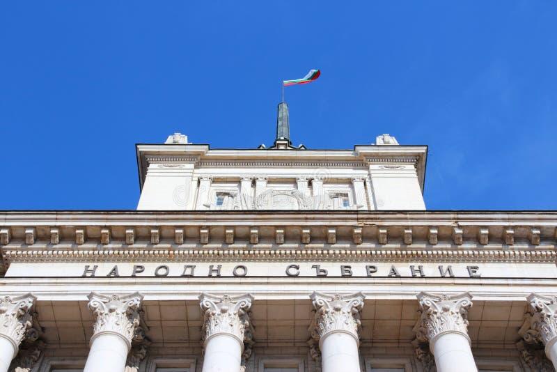 Sofia, Bulgarien stockbilder