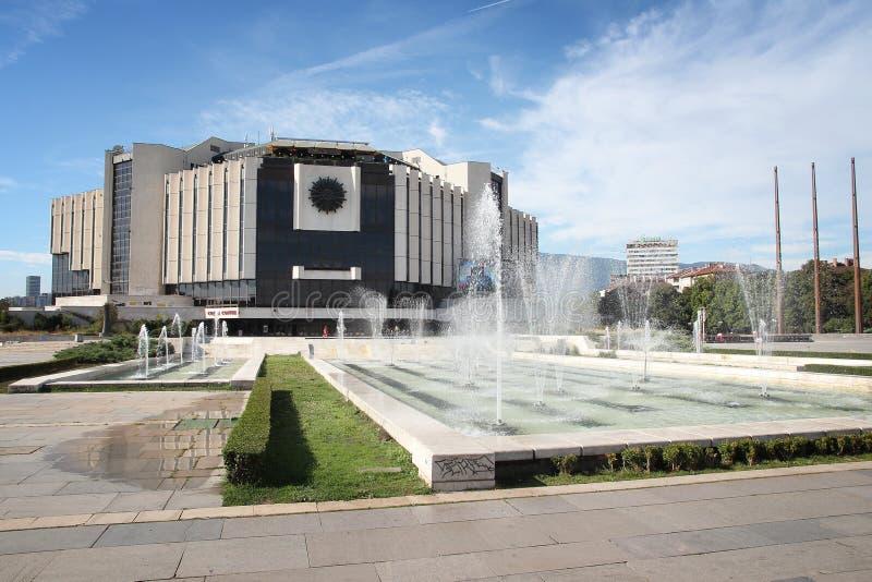 Sofia, Bulgarien lizenzfreie stockfotografie