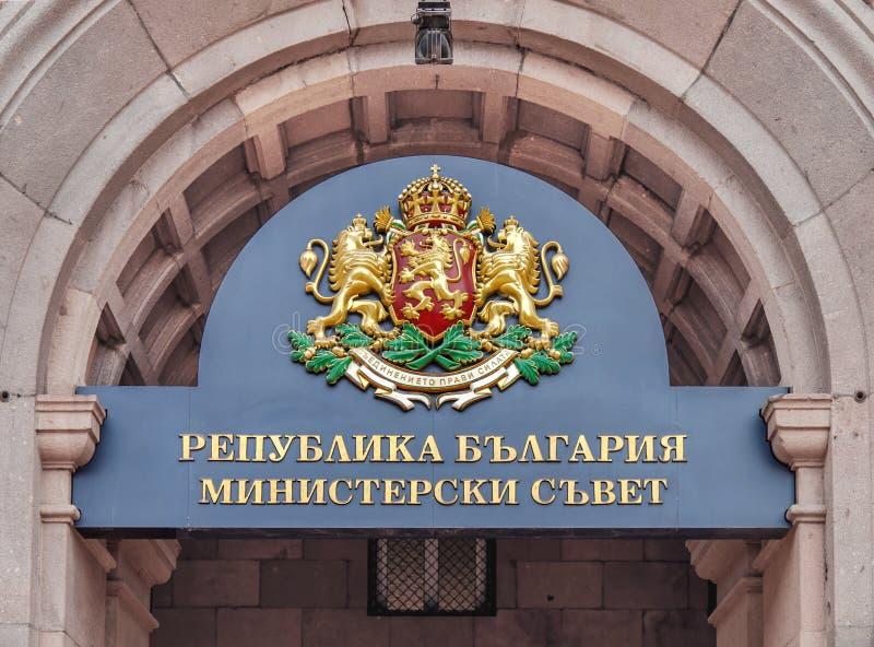 SOFIA, BULGARIJE - JANUARI 03: Ministerie van Buitenlandse zaken van Bulgarije op Serdika-vierkant, op 03 Januari, 2017 in Sofia, stock afbeeldingen