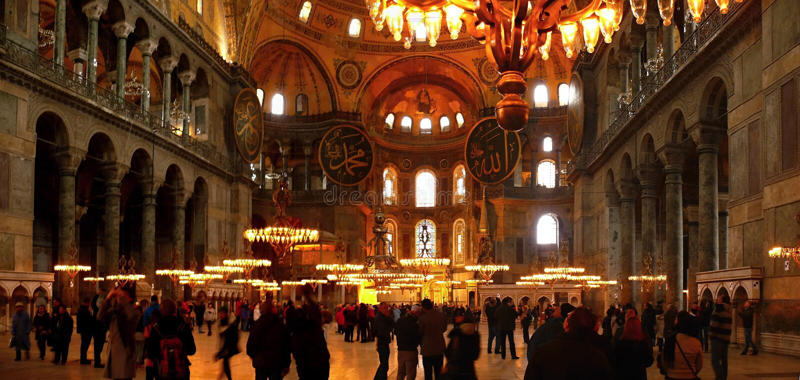 Sofia Constantinople Church fotografering för bildbyråer