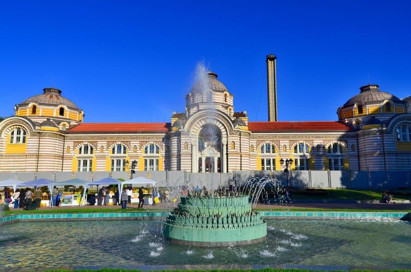: Sofia Public Mineral Baths fotografía de archivo