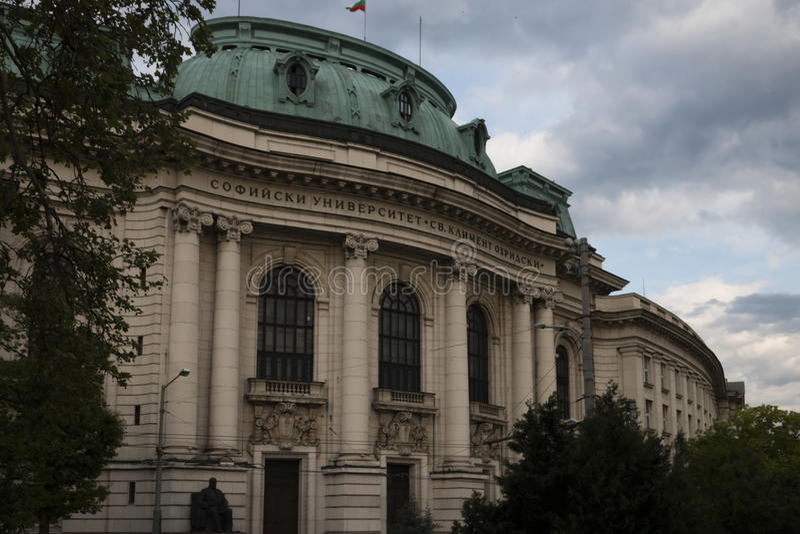 Sofia University, Bulgaria imagenes de archivo