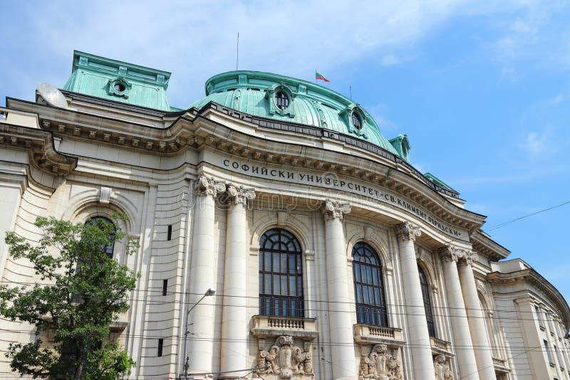 Sofia University, Bulgaria fotografía de archivo libre de regalías