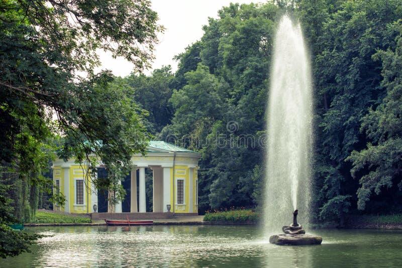 Sofievka photo stock