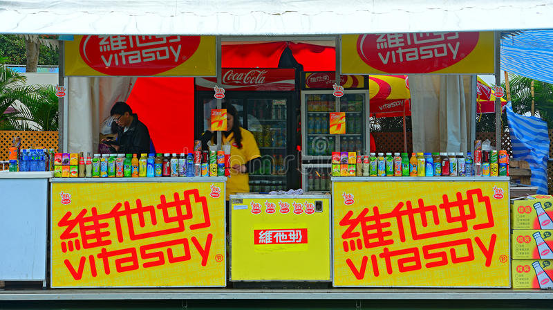 Soft drinks store in hong kong royalty free stock photography