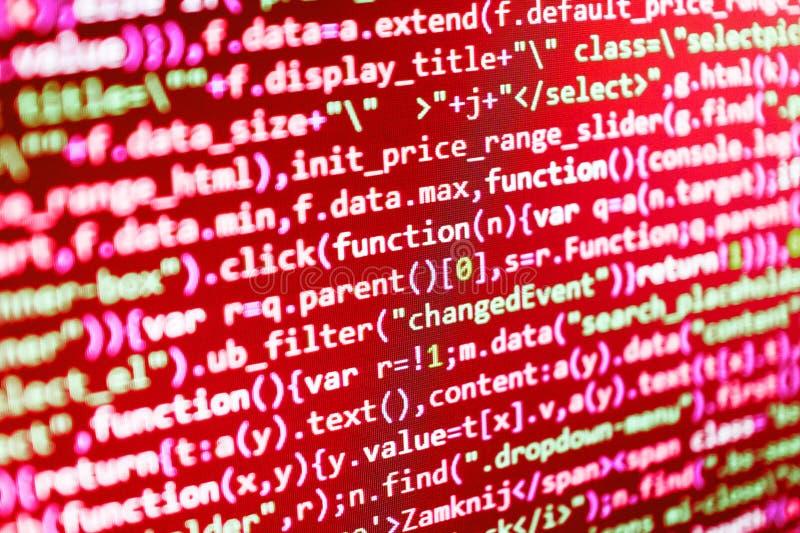Software-Quellcode lizenzfreies stockbild