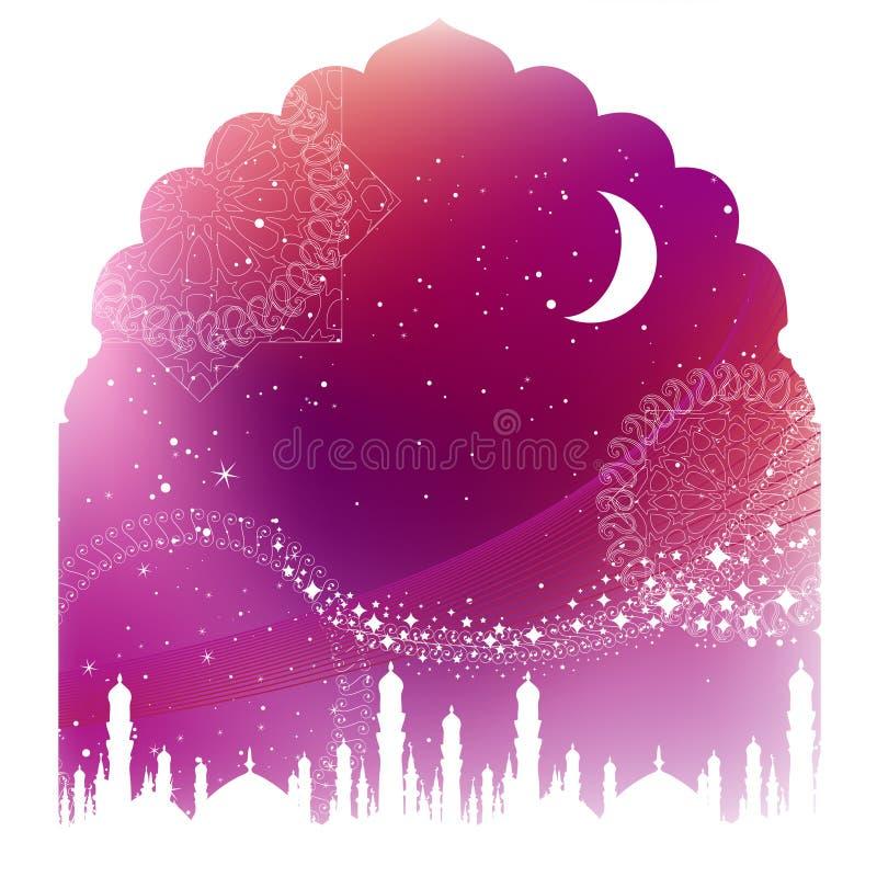 Sogno arabo immagine stock