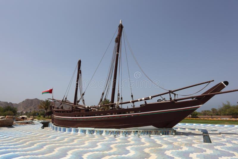 sohar berömd muscat för fartyg arkivfoto