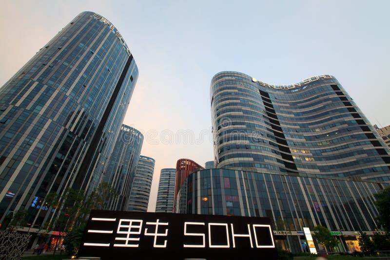 SOHO de Sanlitun - Pequim, China imagem de stock