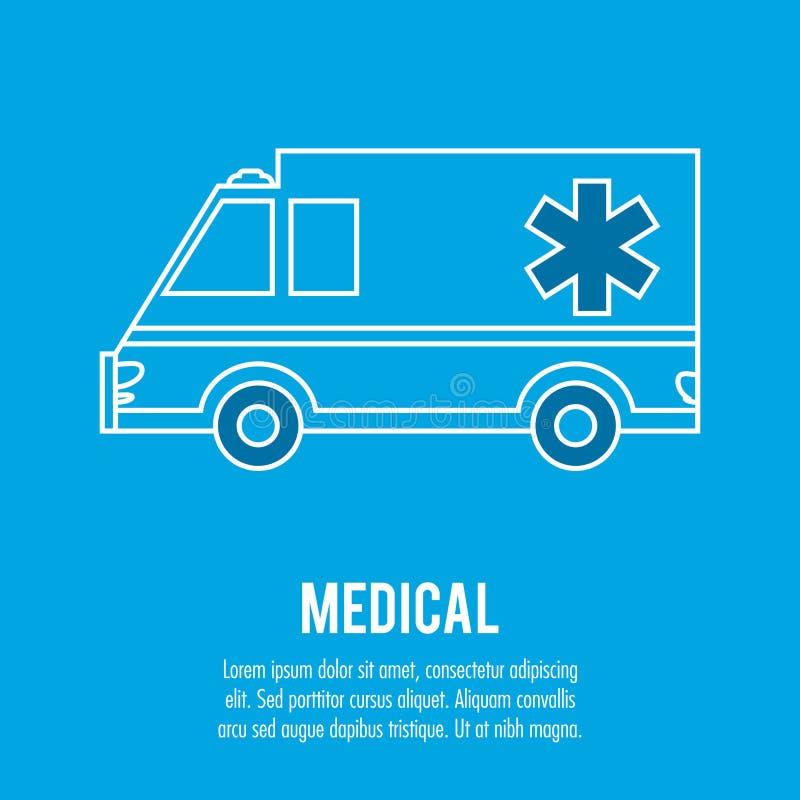 Soins de santé médicaux d'ambulance illustration stock