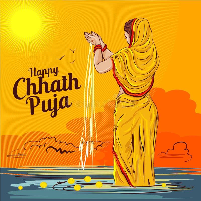 Sol indiano da adoração da senhora da ilustração feliz do puja do chhath no ghaat do rio ilustração stock