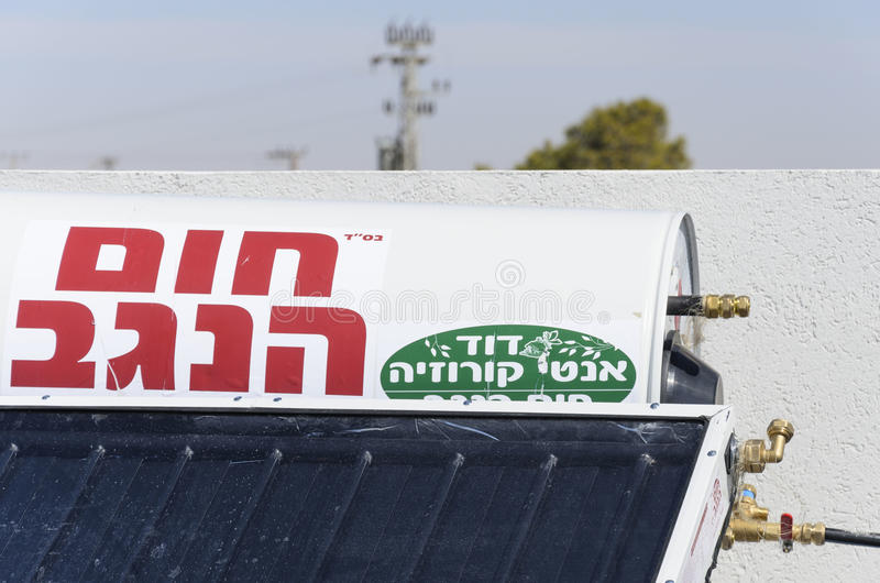 The solar boiler- Mitzpe Ramon, Israel. Middle East - Mitzpe Ramon, Israel. February 29,The installation of new solar water heaters companies `Hom-Hanegev` on stock images