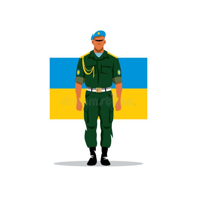 Soldado ucraniano do exército Ilustração dos desenhos animados do vetor ilustração royalty free