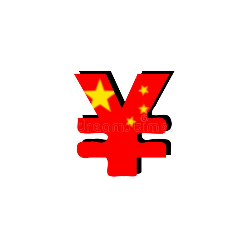 Soldi cinesi