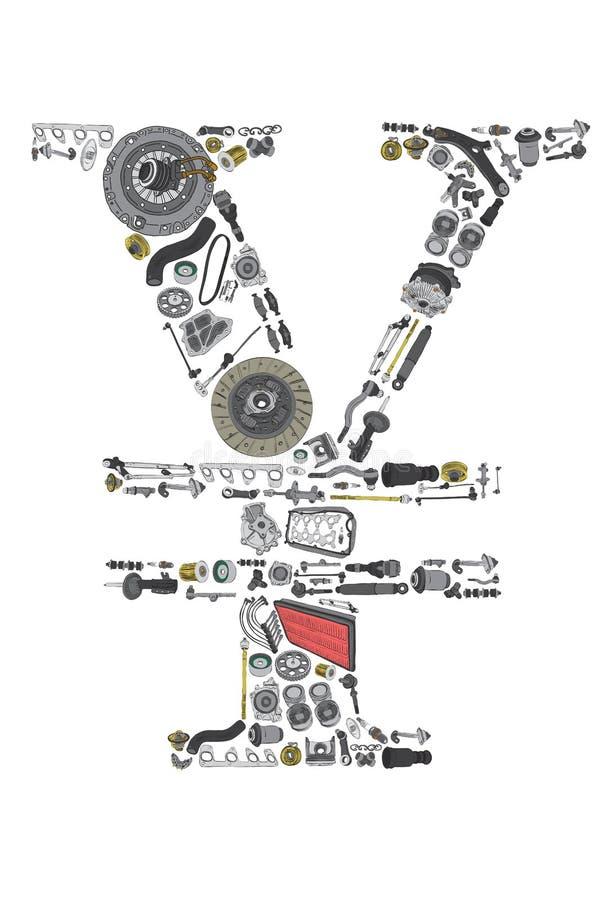 Soldi di Yen del Giappone con i ricambi auto per l'automobile illustrazione vettoriale