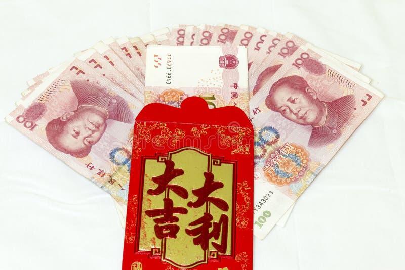 soldi imballati rosso fotografia stock