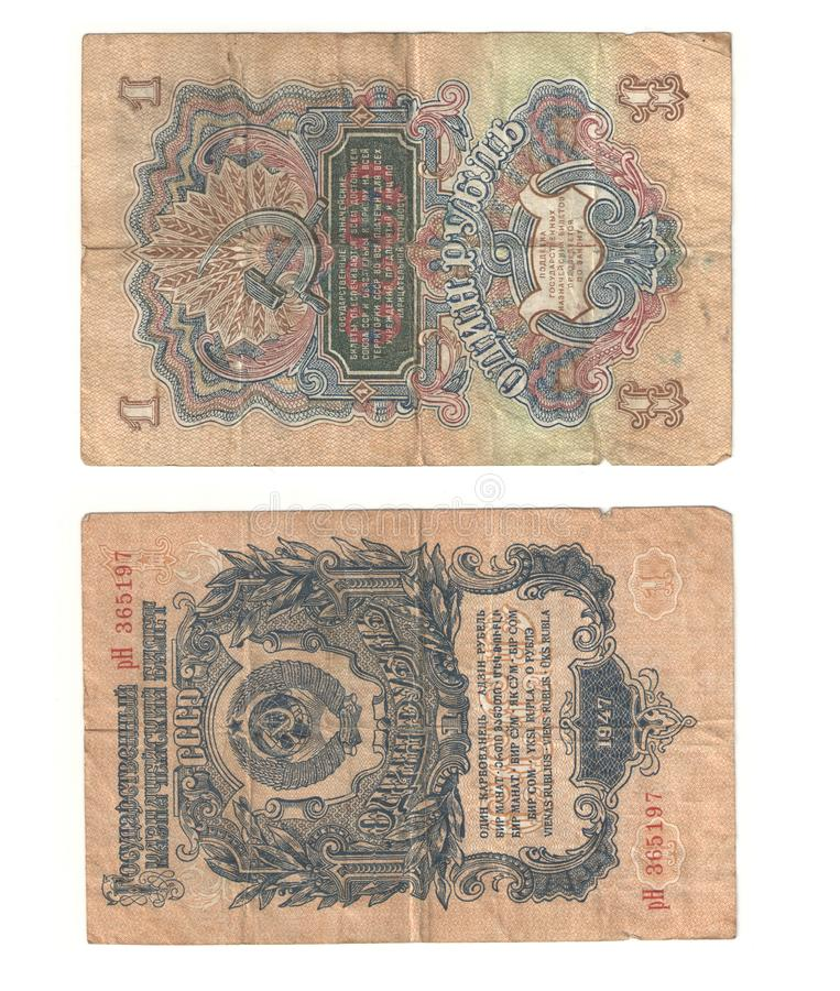 Soldi sovietici della rublo, banconote dell'URSS fotografia stock