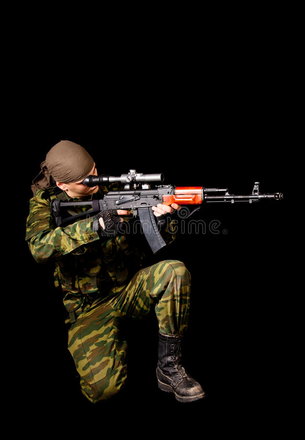Download Soldier In Uniform Royalty Free Stock Photo - Image: 16113945
