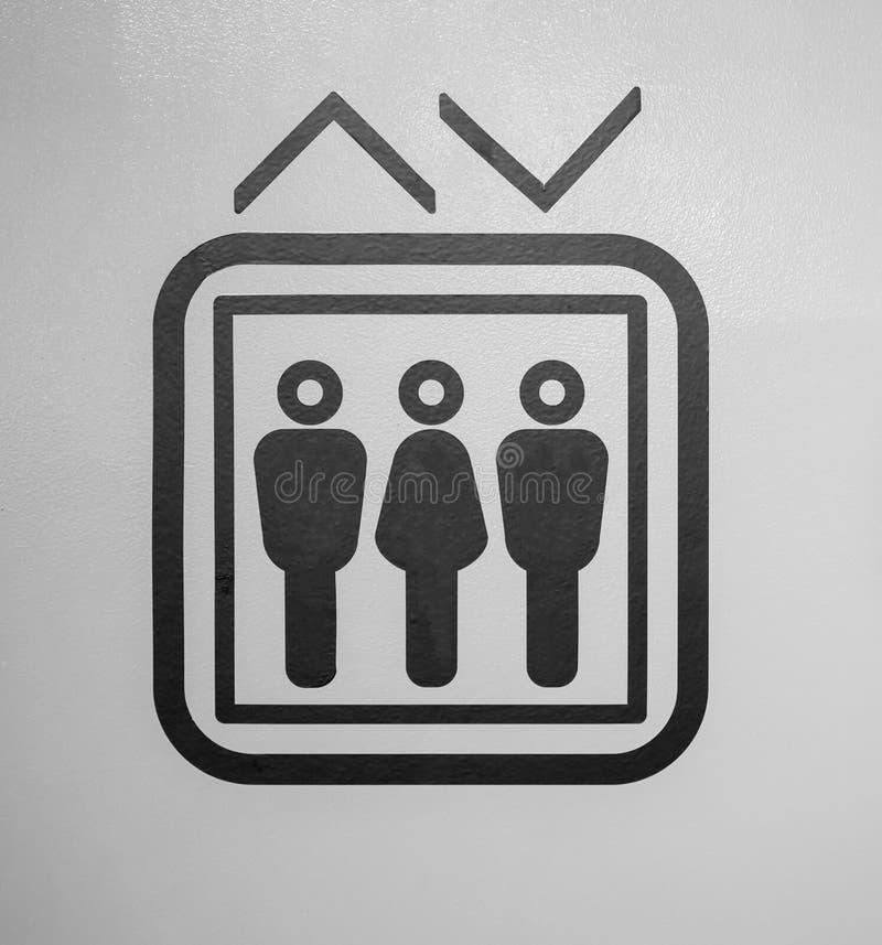 Sollevi il simbolo dell'elevatore su fondo grigio fotografie stock libere da diritti