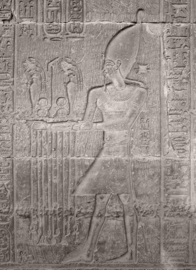 Sollievo di pietra antico che mostra Pharao illustrazione di stock
