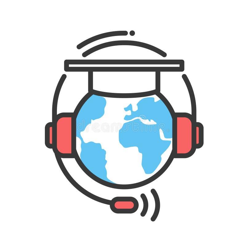 Solo icono aislado del diseño plano en línea de la educación libre illustration