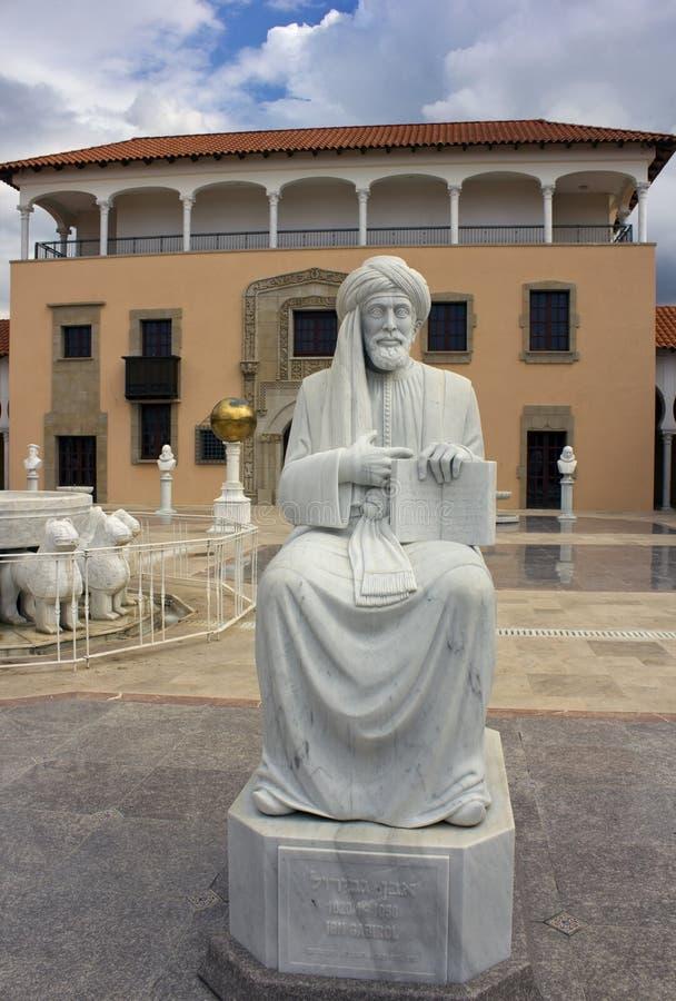 Free Solomon Ibn Gabirol Royalty Free Stock Photo - 27473435