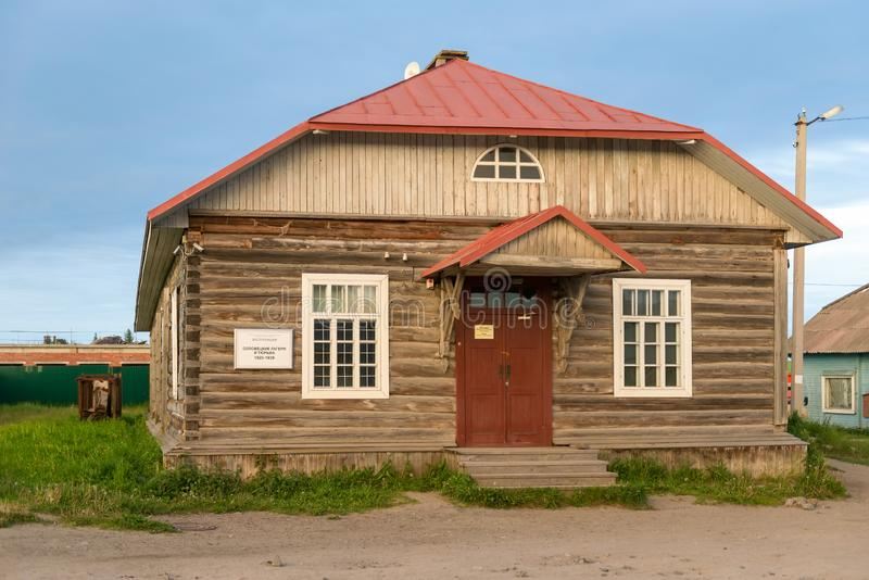 The barrack of the Solovki camp, in which the exposition Solovki camps and prison of 1920-1939. SOLOVKI, REPUBLIC OF KARELIA, RUSSIA - JUNE 25, 2018: The barrack stock image