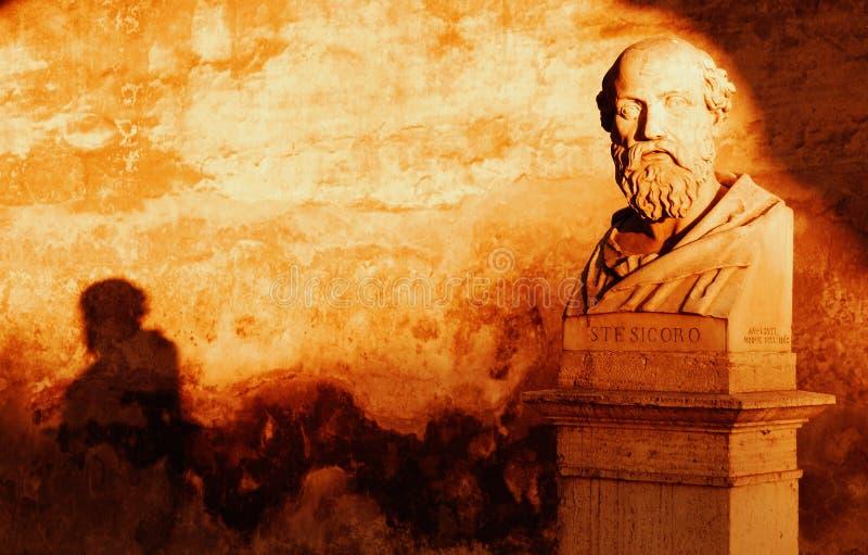 Sombra romana fotografía de archivo