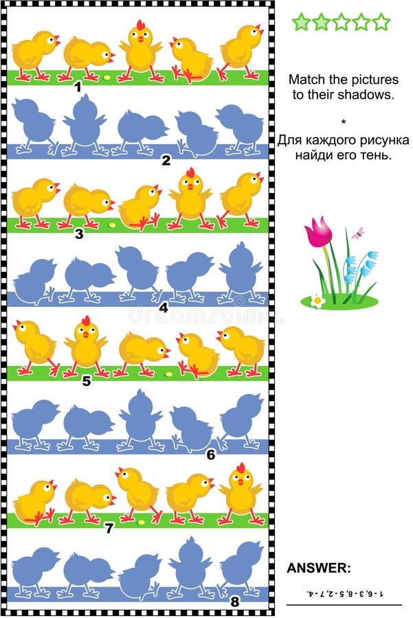 Sombreie o jogo com fileiras de pintainhos bonitos da mola ilustração do vetor