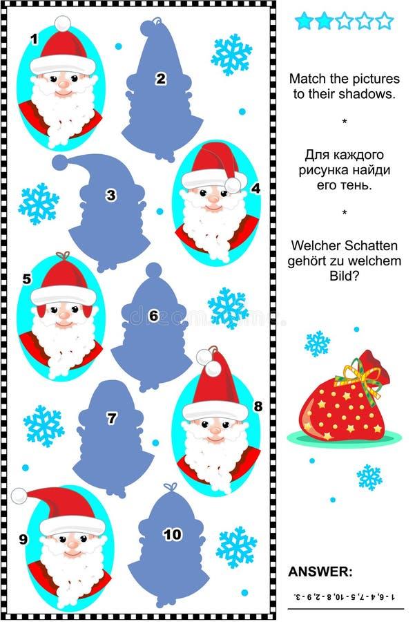 Sombreie o jogo com Natal Santa e seus tampões ilustração stock