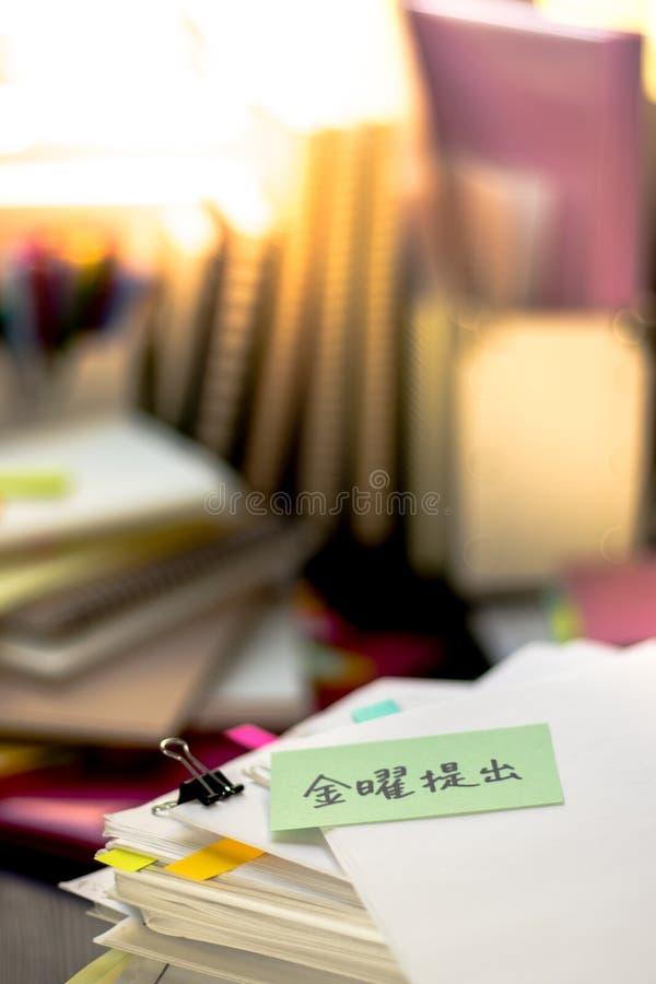 Someta por viernes; Pila de documentos Trabajo o el estudiar en los mes imagenes de archivo