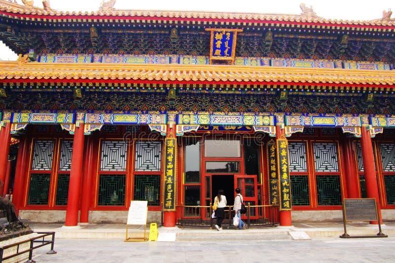 Sommer-Palast in Peking lizenzfreie stockfotos