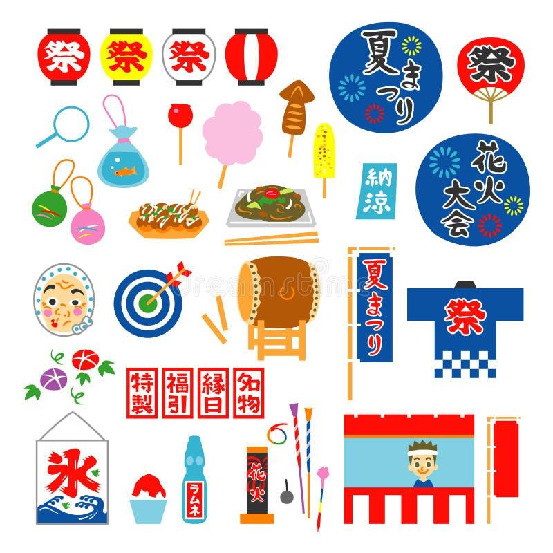 Sommerfestival in Japan, Gegenstände, Einzelteile vektor abbildung