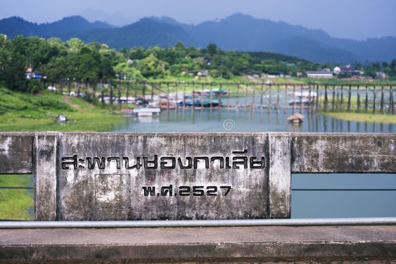 Download Songkhalia桥梁 库存图片. 图片 包括有 场面, 结构, 泰国, 地形, 平安, 拱道, 天空 - 59108033