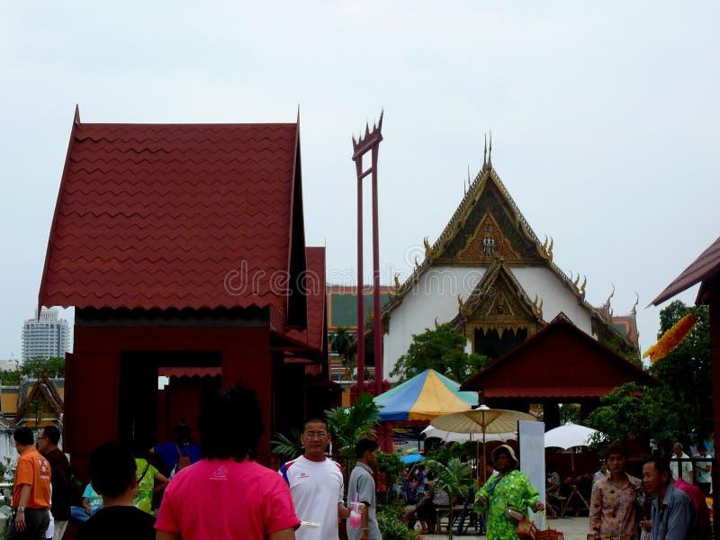 Songkran nouvelle année célébration 12-16 avril thaïlandais photo libre de droits