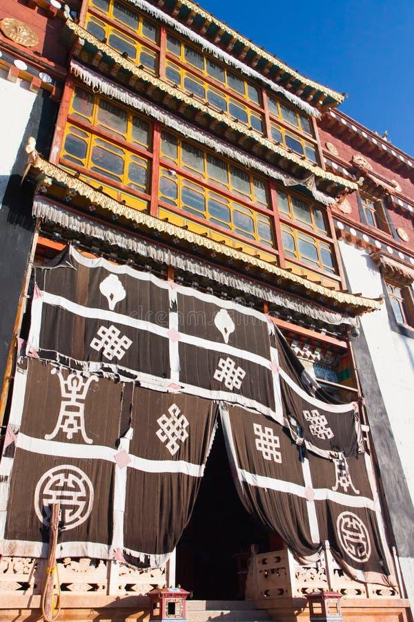 Songzanlin, Tibetan monastery in Shangrila city, Yunnan province stock photography