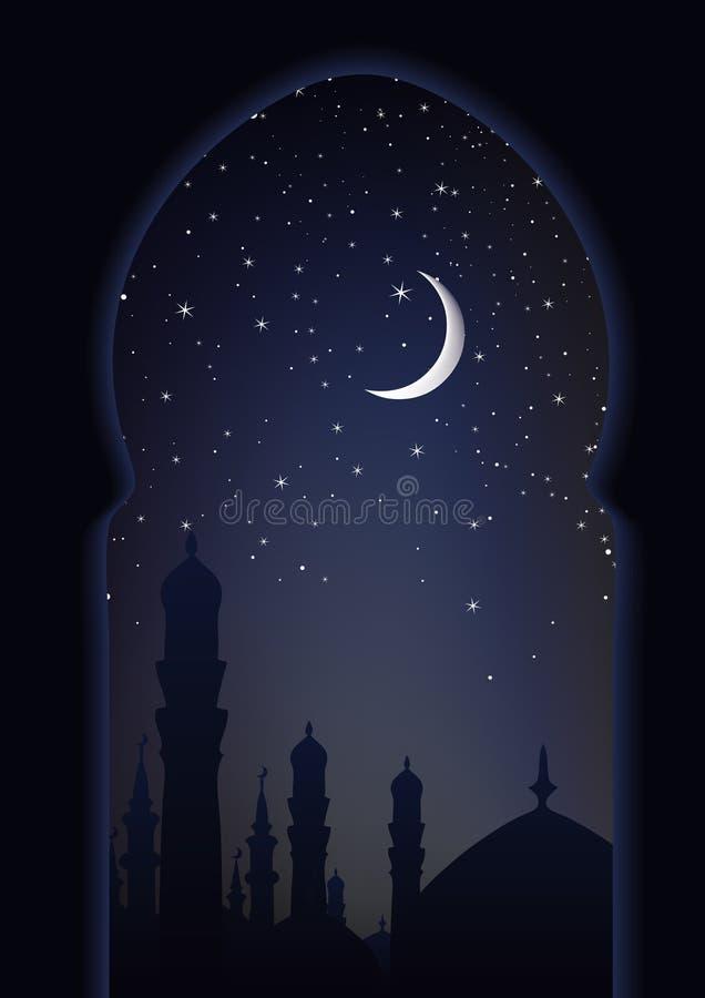 Sonho de noite árabe ilustração do vetor