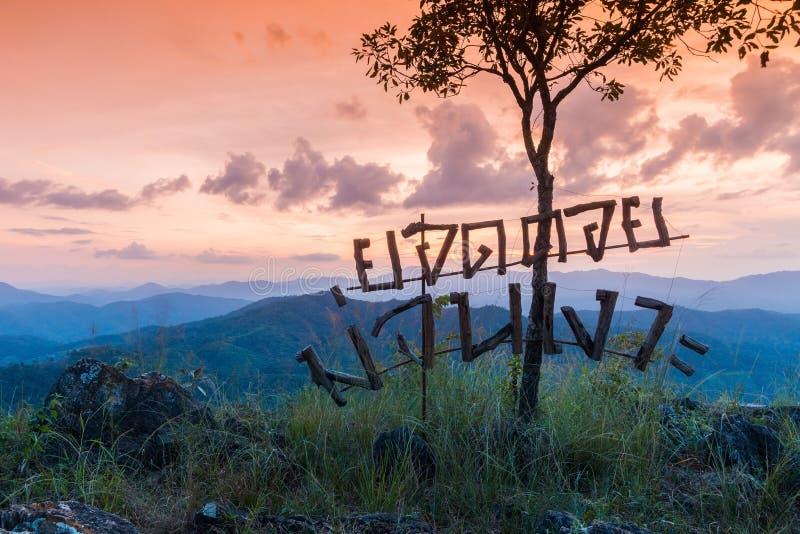 Sonnenuntergang bei Ngo Mon Viewpoint stockbild