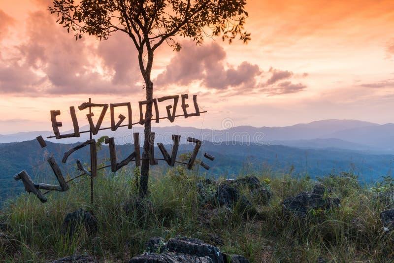 Sonnenuntergang bei Ngo Mon Viewpoint lizenzfreies stockbild