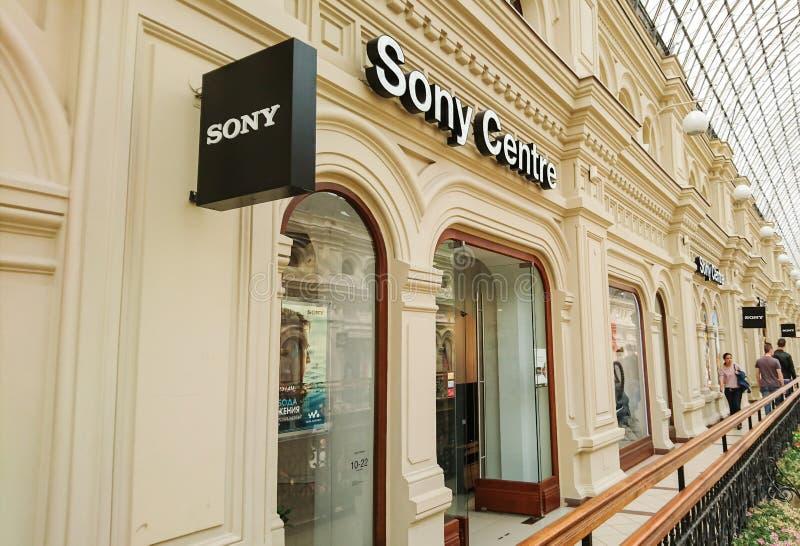 Sony centra-se imagem de stock royalty free