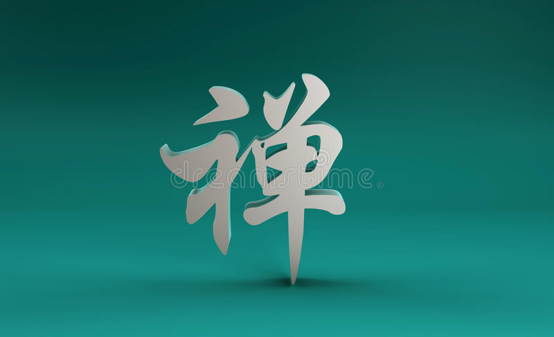 Soothing Blue Zen stock images