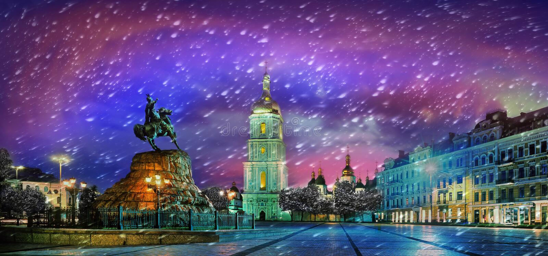 Sophia Square en capitale de l'Ukraine photo stock