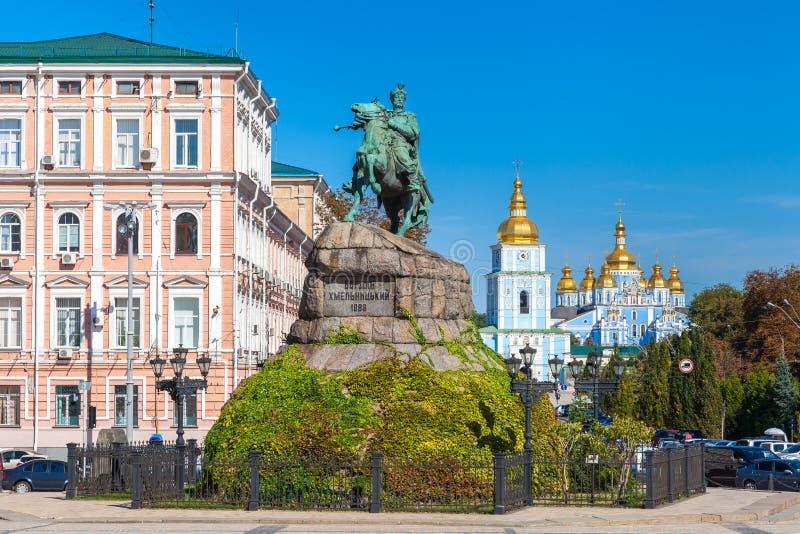 Sophia Square in Kiev, Ukraine. stock photography
