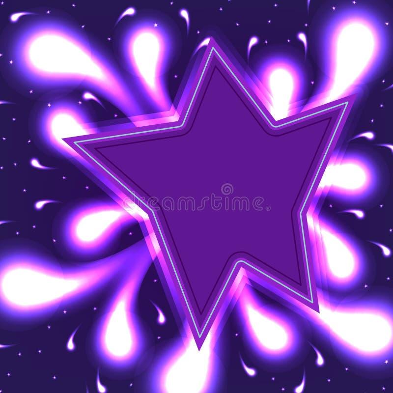 Sorpresa de la estrella brillante ilustración del vector