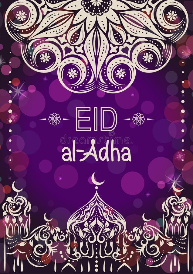 Sottragga la cartolina d'auguri decorata per il festival musulmano del sacrificio Moschea ornamentale della siluetta del modello illustrazione di stock
